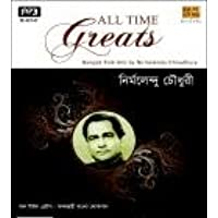 All Time Greats - Nirmalendu Chowdhury