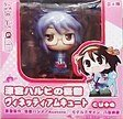 The Melancholy Vie network Tier-time cute Yuki Nagato single item