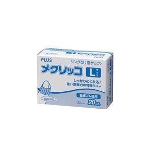 日用品 文具オフィス用品 (まとめ買い)メクリッコ KM-403 L ブルー 箱入 【×10セット】 B07F31T3T7