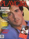 (PLAYGIRL, THE MAGAZINE.    July 1981: SYLVESTER STALLONE on the cover.  DAN FORD, baseball superstar, gets NUDE for Playgirl!, Antonio Contrelle in the centerfold NAKED, nude Lifeguards (wow).)