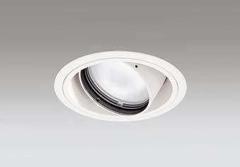 ODELIC LED高効率ユニバーサルダウンライト CDM-T70W相当 オフホワイト スプレッド 埋込穴Φ125mm 温白色 3500K M形 一般型 専用調光器対応 XD402305 (電源調光器信号線別売) B07PS27LL9