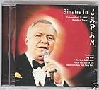 Frank Sinatra - In Japan - Zortam Music