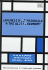 img - for Japanese Multinationals in the Global Economy (New Horizons in International Business) book / textbook / text book