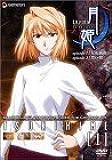 真月譚 月姫 1 初回限定版 [DVD]