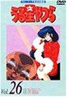 うる星やつら TVシリーズ 完全収録版 DVD-BOX2 B00005HUDH