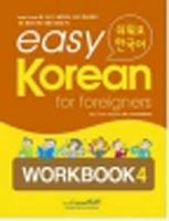 Read Online Easy Korean 4 Workbook_for English Speakers (with CD) pdf