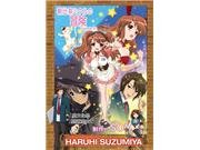 (Great Eastern Entertainment Haruhi Paster Wall Scroll, 33 by 44-Inch)