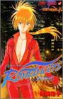 Romancers 1 (Jump Comics) (2000) ISBN: 4088728416 [Japanese Import]