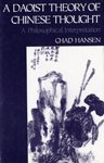 A Daoist Theory of Chinese Thought 9780195067293
