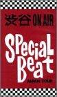(Shibuya on Air [VHS])