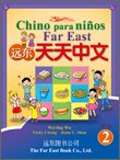 img - for Far East Chino para Ni os Nivel 2 Student Book book / textbook / text book