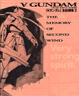 Turn A Gundam: The Memory of Second Wind (Japanese Import)