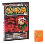 PlugIt! Pachi TV-only card Ridge Gingin round (japan import)