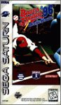 Bases Loaded '96 - Sega Saturn