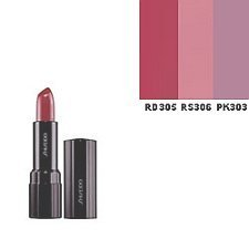 Amazon.com : Shiseido Perfect Rouge Star Trio Lipstick 3pc ...