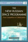 The New Russian Space Programme, Brian Harvey, 0471960144