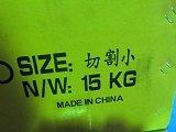 切割小 15㎏x2 30㎏ 中国備長炭 Sサイズ B00DHB5LG2