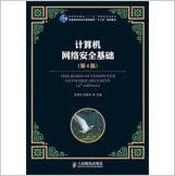 Book Computer Network Security Essentials ( 4th Edition ) General Higher Education Eleventh Five-Year national planning materials(Chinese Edition)