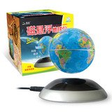 Maglev Globe (8.5cm diameter sphere Administrative Region Blue)(Chinese Edition)