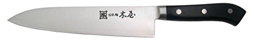 Kiya No. 160 Gyuto Knife 200mm / Asian Chefs Knife 7.8 inches - Direct Import from Kiya Nihonbashi Tokyo, Japan - Tokyo's Most Famous Knife Shop by KIYA