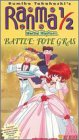"Ranma 1/2 - Martial Mayhem, Vol. 9: Foie Gras"" [VHS]"
