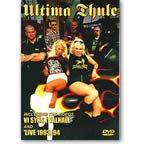 ultima-thule-live-more-dvd