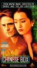 Chinese Box [VHS]
