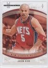 08 Fleer Hot Prospects Basketball - 8