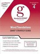 Word Translations GMAT Strategy Guide (Manhattan Gmat Prep)