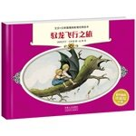 Aisha Nichole Bass EQ education picture book classic: blueberries to little Hans(Chinese Edition)