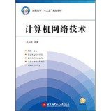 Download Computer Network Technology College Twelfth Five-Year Plan textbook(Chinese Edition) pdf epub