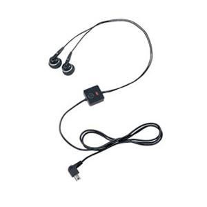 NEW Wired Stereo Headset (Cell Phones & PDA's)