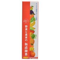 【ユニマットリケン】野菜と果実の熟成酵素 720ml ×5個セット B00W0GRYOW