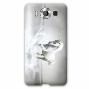 Amazon.com: Case Carcasa Microsoft Lumia 950 animaux 2 ...