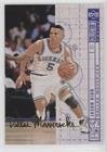 Jason Kidd Basketball Card - Jason Kidd (Basketball Card) 1994-95 Upper Deck Collector's Choice International - [Base] - French Gold Signature #377