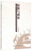 Download Attachment and Separation: Postcolonial Cultural Context black African Writing(Chinese Edition) ebook