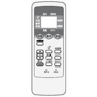 シャープ[SHARP] オプション・消耗品 【2056380773】 エアコン用 リモコン