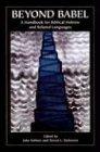 Beyond Babel, John L. Kaltner, Steven L. McKenzie, 1589830350