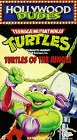 Turtles of the Jungle [VHS]