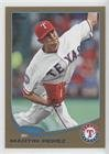 1349 Series (Martin Perez #1349/2,013 (Baseball Card) 2013 Topps Update Series - [Base] - Gold #US69)