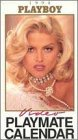 Playboy / 1994 Video Playmate Calendar [VHS]