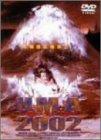 U.M.A2002 レイク・モンスター [DVD]