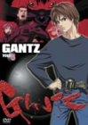 GANTZ -ガンツ- Vol.5 [DVD]