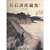 Feldspar vegetarian Collector's Album(Chinese Edition) pdf epub