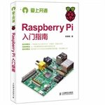 Download Raspberry Pi Getting Started(Chinese Edition) ebook