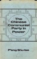 Chinese Communist Party in Power (English and Chinese Edition)