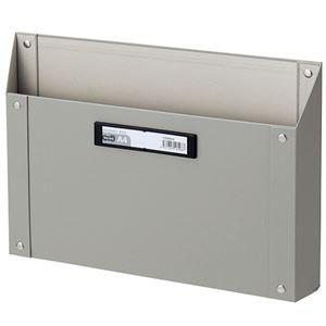 (まとめ) TANOSEE マグネットボックス(貼り表紙) A4サイズ グレー 1個 【×4セット】 生活用品 インテリア 雑貨 インテリア 家具 オフィス家具 オフィス収納 14067381 [並行輸入品] B07L7QB36R