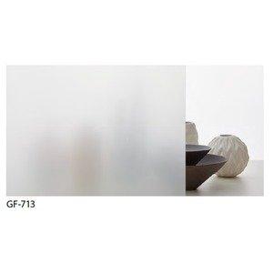 すりガラス調 飛散防止UVカット ガラスフィルム サンゲツ GF-713 97cm巾 7m巻 B07PF8L3N1