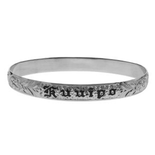 Hawaiian Heirloom Sterling Silver Custom Ku'uipo 8mm Enameled Bracelet (7.5 Inches) by Honolulu Jewelry Company