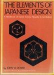 Japanese Crest Designs - 2